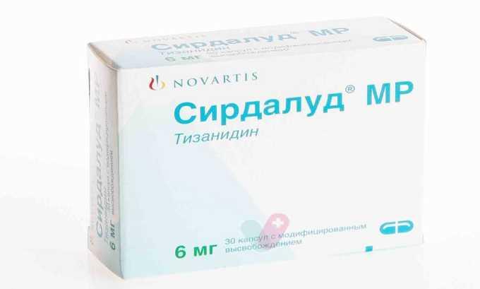 Препарат Сирдалуд помогает устранить спазм тканей, т.к. в большинстве случаев это является причиной болевых ощущений