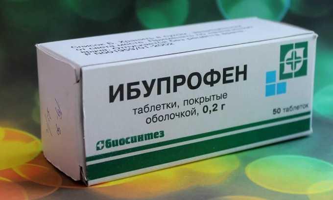 Для лечения позвоночной грыжи и облегчения состояния больного используется противовоспалительное и обезболивающее средство Ибупрофен