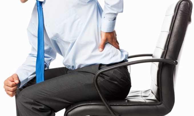 Малоподвижный, сидячий образ жизни может дать начало возникновению грыжи