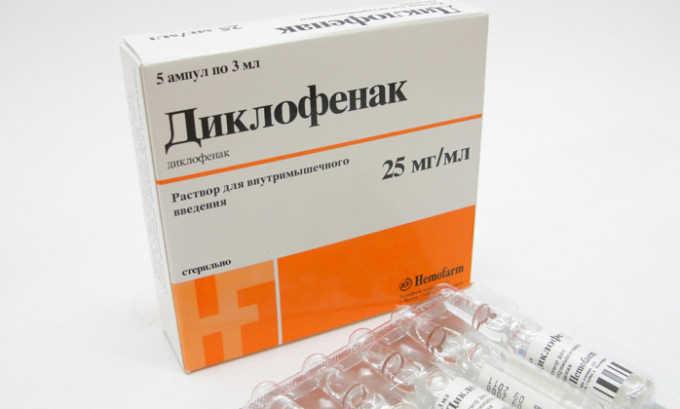 Наиболее часто применяются такие препараты, как Диклофенак Ретард