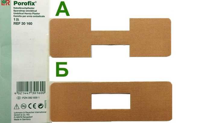 Пупочный пластырь Porofix изготовлен в виде двух застежек, внешним видом напоминающих пряжку ремня