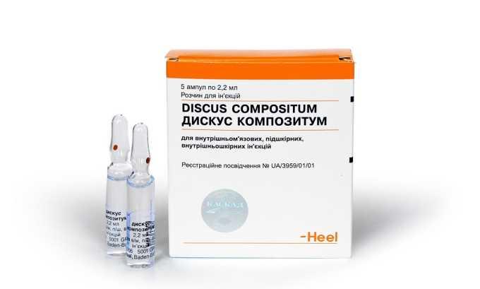 Препарат Дискус Композитум гомеопатическое средство направленое на облегчение состояния организма