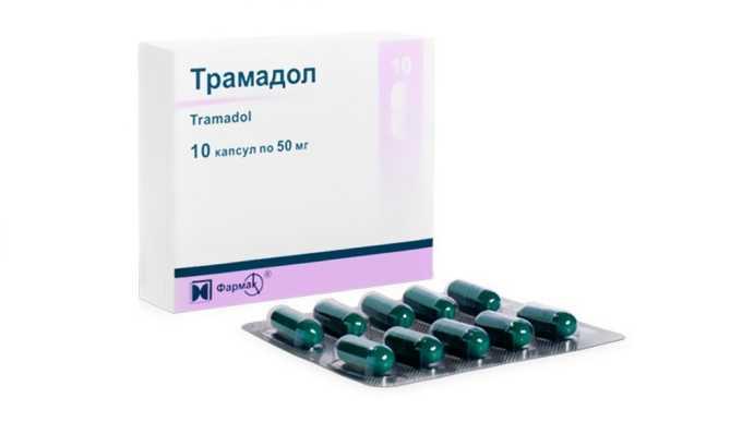 Трамадол принимают на последних стадиях развития грыжи, когда единственным способом устранить симптомы является радикальное лечение