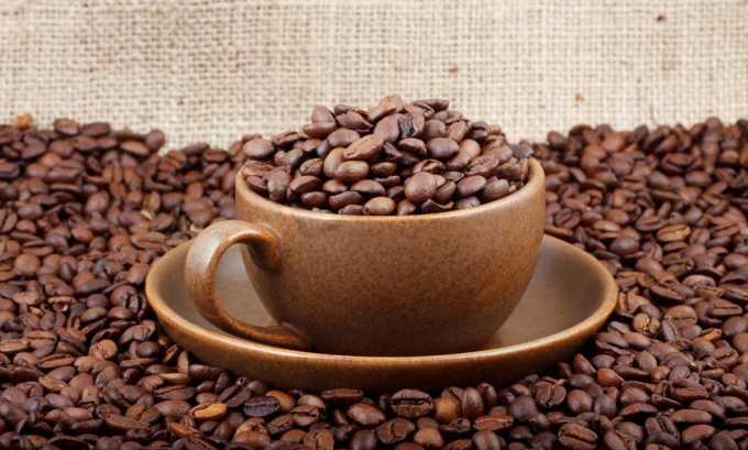 Следует сократить количество содержащих кофеин продуктов в меню