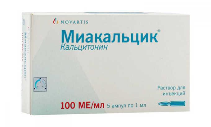 При пролабировании грудных межпозвоночных дисков хорошо помогает Миакальцик