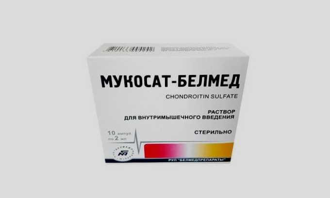 Достаточно популярным лекарством, которое относится к группе хондропротекторов, является Мукосат
