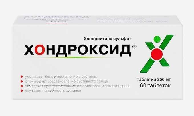 При лечении грыжи можно использовать препарат Хондроксид