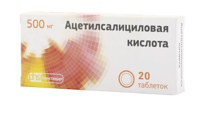 Нельзя употребляет ацетилсалициловую кислоту, которая отрицательно сказывается на свертываемости крови