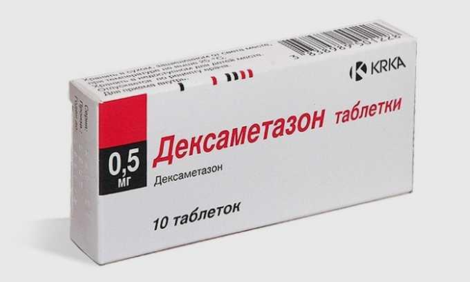 При интенсивной боли и выраженном воспалительном процессе назначают глюкокортикоид Дексаметазон