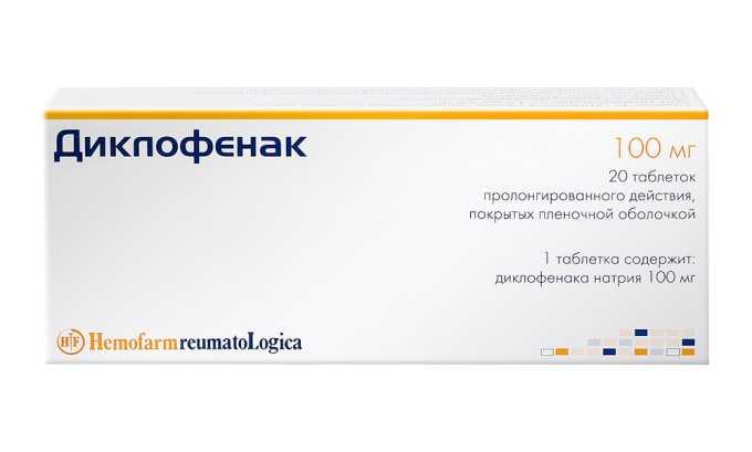В тяжелых случаях могут понадобиться более сильные лекарственные препараты, такие как Диклофенак