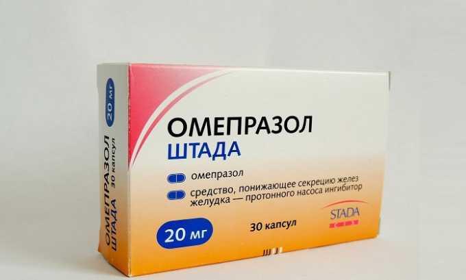 Взрослым пациентам назначают медикаменты для снижения неприятных симптомов (изжоги, боли)