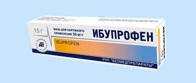 Фото: Ибупрофен при воспалительном процессе грыжи позвоночника