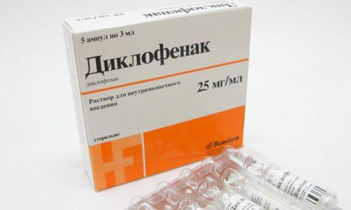 Диклофенак останавливает развитие процесса воспаления