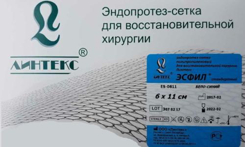 В России сетки и шовные материалы изготавливает компания «Линтекс»