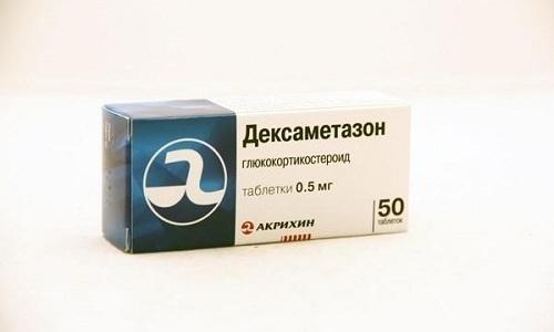 Подавить острую боль, которая была вызвана воспалительным процессом, можно с помощью гормонального препарата Дексаметазон