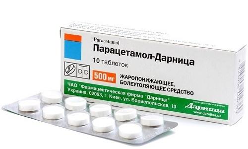 Парацетамол способен блокировать сигнал о развитии болевого синдрома, поступающий в мозг при грыже поясничного отдела позвоночника