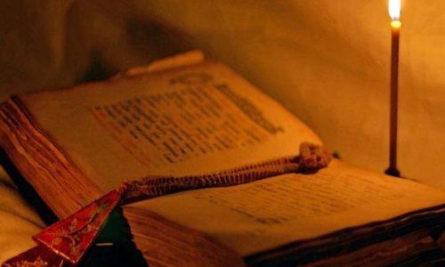 Для лечения грыжи можно попробовать применить древние заговоры