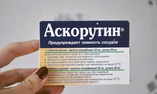 Аскарутин назначается в качестве поддерживающего средства при комплексной терапии сердечно-сосудистых заболеваний