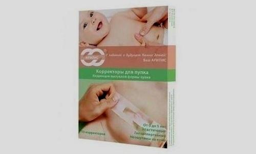 Лейколастырь для коррекции формы пупка и для фиксации пупочной грыжи Arilis Rupfix предназначен для детей до 5 лет