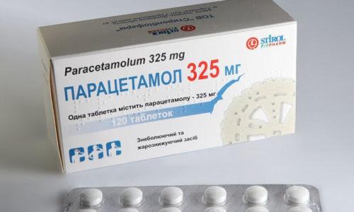Ненаркотический анальгетик Парацетамол обеспечивают хороший результат на начальных этапах развития грыжи